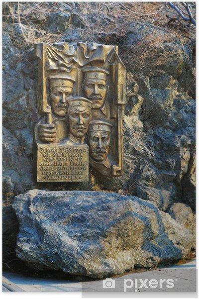 Plakát Památník k založení Chabarovsk, Rusko - Asie