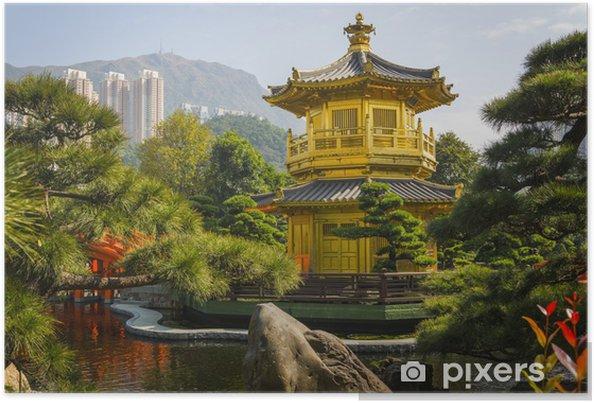 Plakat Pawilon absolutnej perfekcji, lian garrden hong kong - Miasta azjatyckie