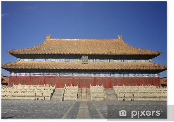Plakat 紫禁城 Pekin Zakazane Miasto - Miasta azjatyckie