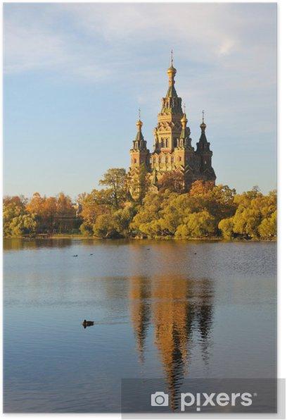 Plakát Petra a Pavla Katedrála, Peterhof - Veřejné budovy