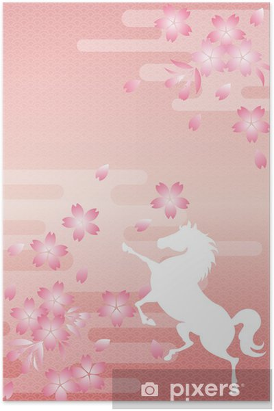 Plakát Sakura třepotání a Hakuba - Mezinárodní svátky