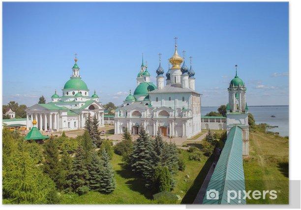 Plakát Spaso-Yakovlevsky klášter v Rostov Veliký, Rusko - Asie