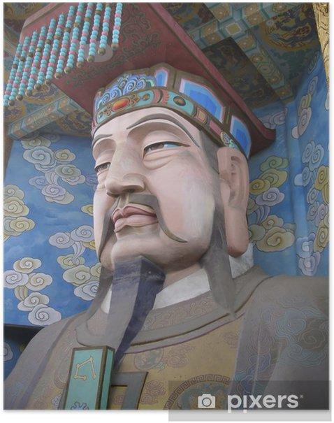 Plakat Starożytny posąg Taoist w Wuxi, Chiny, w pobliżu Szanghaju - Miasta azjatyckie