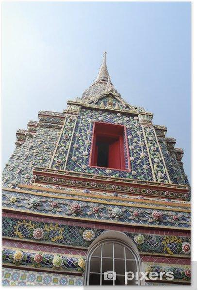 Plakat Stupa Wat Pho - Azja
