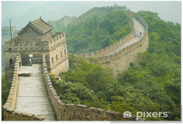Plakát Velká čínská zeď - Asie