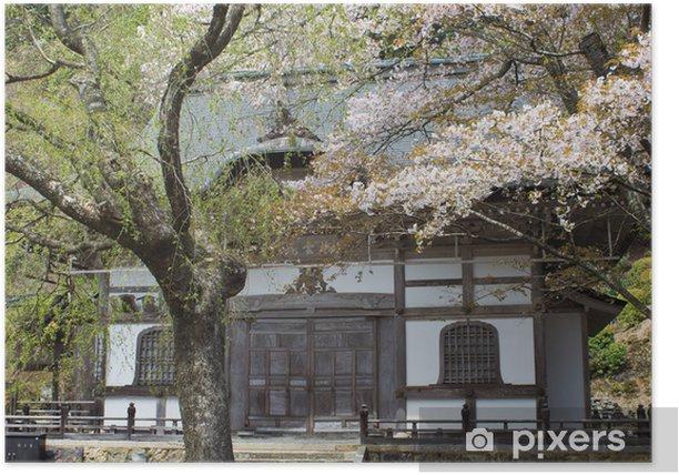 Plakat Według Huang Yi Chang świątyni Temple Cloud - Azja
