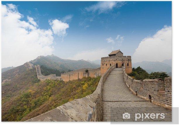 Plakat Wielki Mur z niebieskim tle nieba - Azja