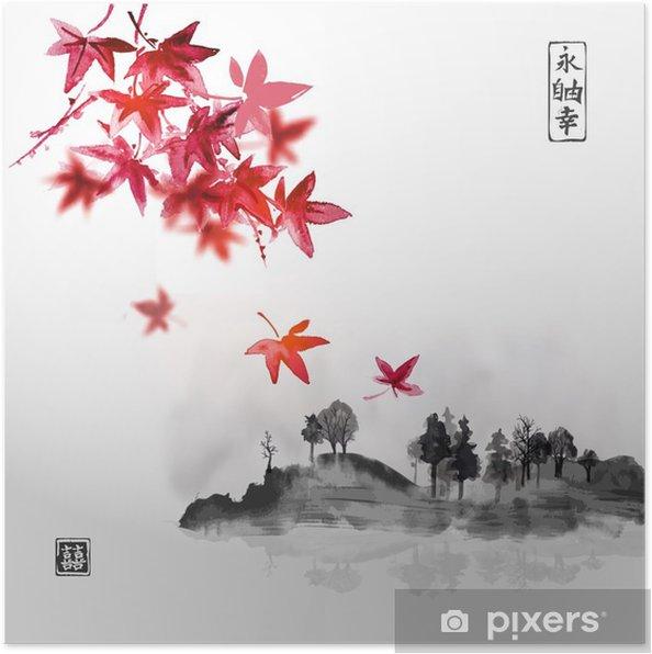 Plakat Zestaw kompozycji reprezenting cztery sezony. Sakura gałąź, bambus, chryzantema i czerwone liście klonu. Tradycyjne japońskie malarstwo tuszem sumi-e. Zawiera hieroglif - szczęścia, powodzenia. - Krajobrazy