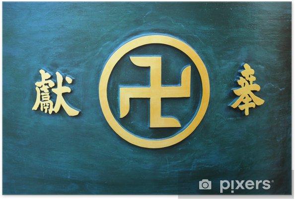 Plakat Znak buddystą. - Azja