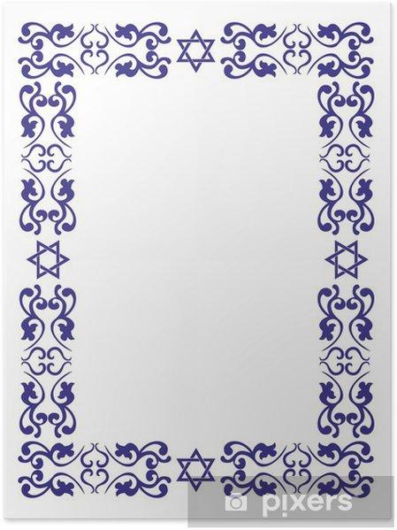 Plakat Żydowski kwiatowy granicy z Davidem gwiazdy na białym tle - Religie