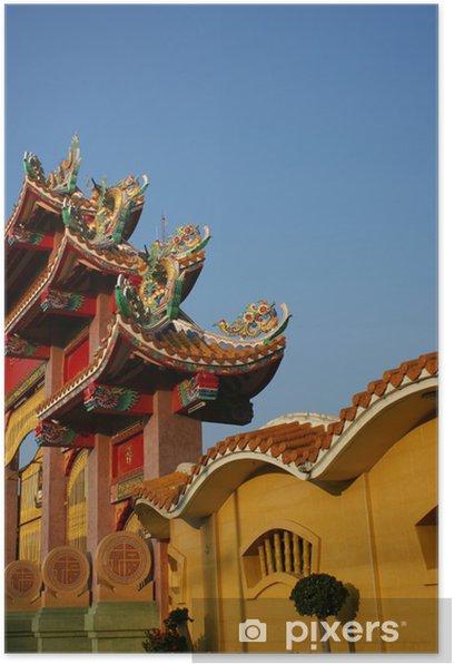 Poster ChinaTemple - Sonstige Gefühle
