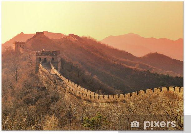 Poster Great Wall Morgen - Denkmäler