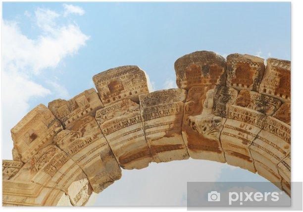 Poster Hadrian-Tempel - Naher Osten