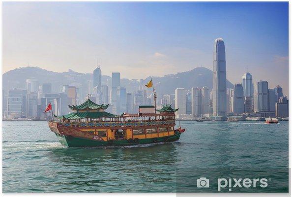 Poster Hong Kong vista sullo skyline della città da Kowloon - Navi, yacht e barche