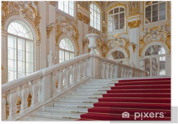 Poster Interior of Winter Palace - Öffentliche Gebäude