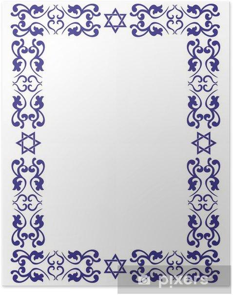 Poster Jüdischen floral Grenze mit David Stern auf weißem Hintergrund - Religion