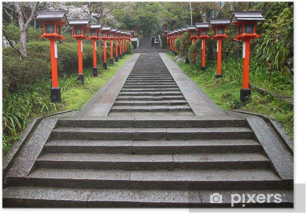 Poster Kurama-Tempel, Kyoto - Themen