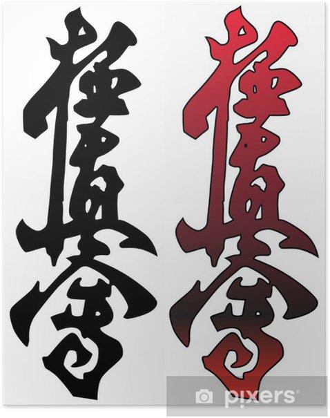 Poster Kyokushinkay Karate Symbol - Zeichen und Symbole