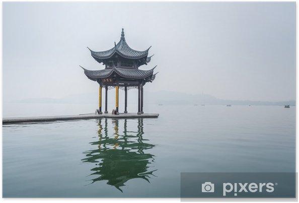 Poster Padiglione lago Hangzhou - Panorami