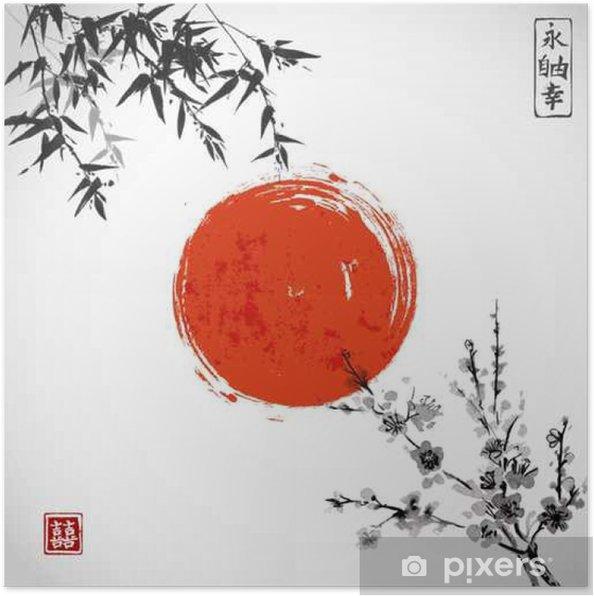 poster sun bambu e sakura in fiore tradizionale pittura a inchiostro sumi e giapponese contiene geroglifico doppia fortuna - Parliamo del Giappone: stereotipizzazione, esagerazione e catarsi in anime e manga