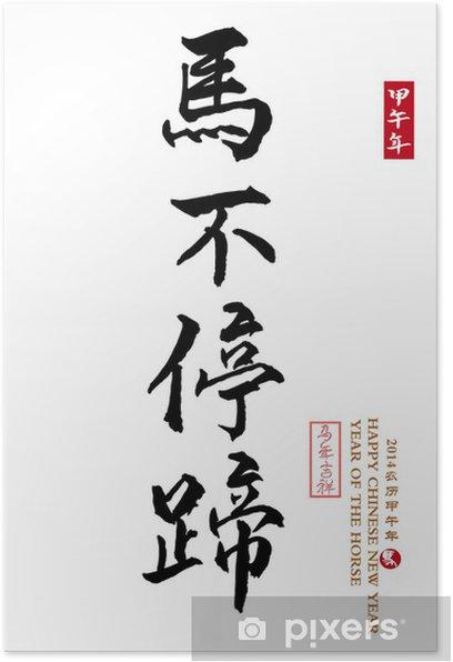 Poster Traditionelle chinesische Kalligraphie Kunst bedeutet Erfolg mit Pferd - Internationale Feste