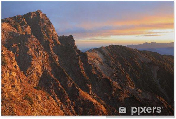 Póster 白 馬岳 の 朝 - Montañas