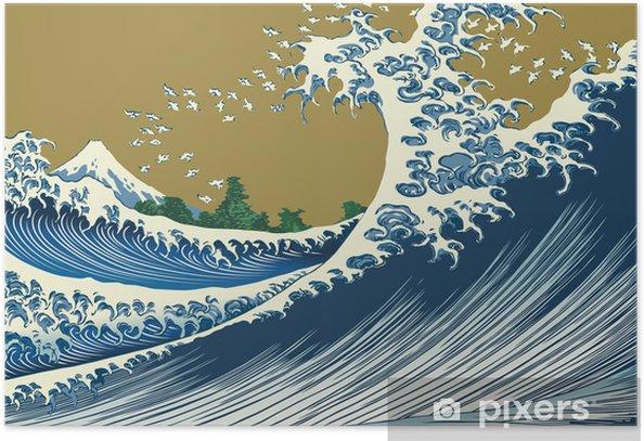 葛飾北斎 富嶽百景海上の不二イメージイラスト Poster Pixers