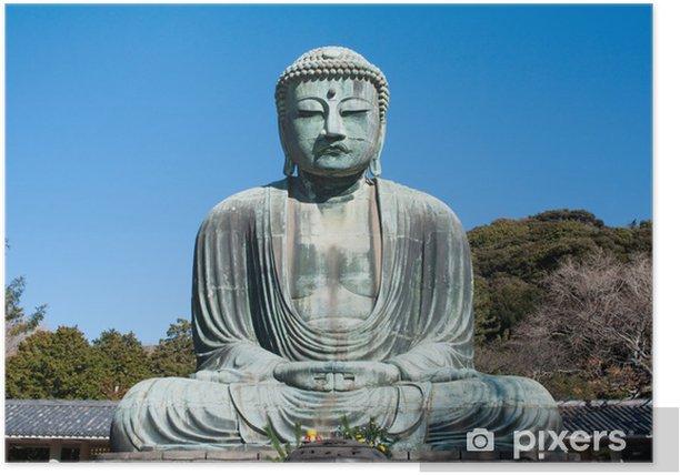 Poster 鎌倉 の 大 仏 - Religion