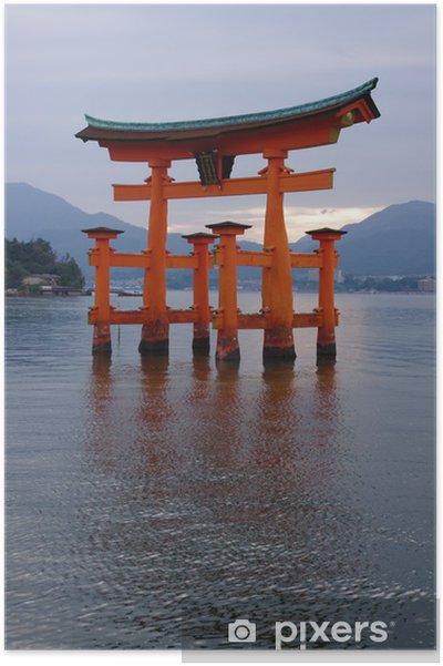 Poster 日本 神社 広 島 厳 島 - Bâtiments publics