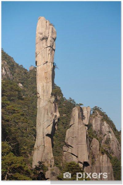 Póster 巨蟒 出山 - Maravillas de la naturaleza