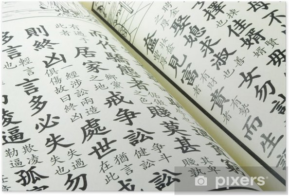 Póster Almanaque chino - Lectura