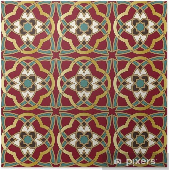 Poster Arabe seamless pattern - Arrière plans