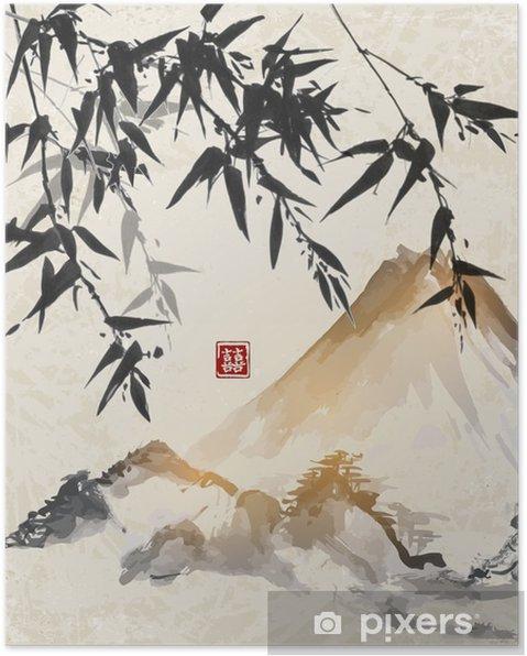 Póster Bambú y montañas. Japonés tradicional tinta pintura sumi-e. Contiene jeroglífico - suerte doble. - Paisajes