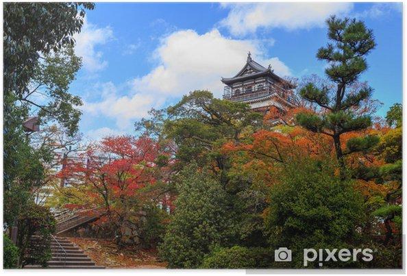 Poster Château d'Hiroshima - Asie