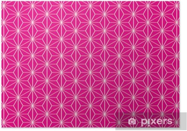 Poster Fond d'écran de matériel (cahier de texte de système de transfert, liquidation totale spécifications de mode, chanvre Feuille complet, de style japonais,) - Arrière plans