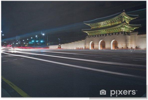 Poster Gyeongbokgung Gates et nuit - Thèmes