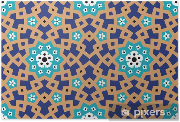 Poster Hamadan Seamless Pattern Deux - Moyen Orient