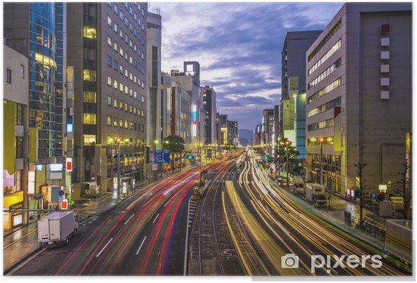 Poster Hiroshima, Japon paysage urbain - Asie