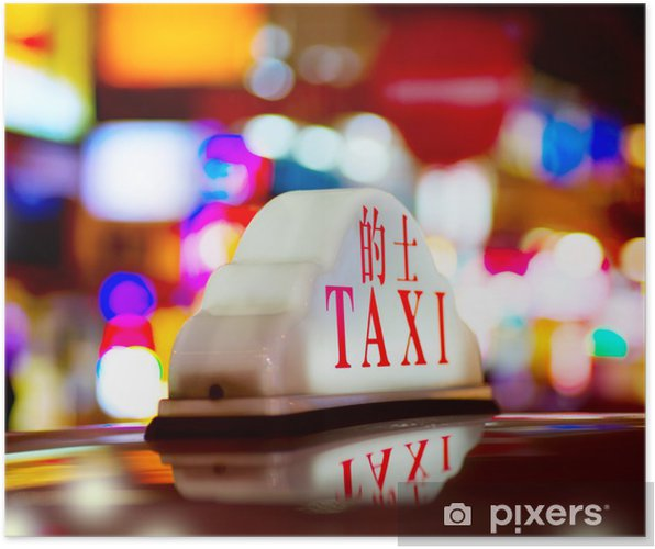 Poster Hong Kong Taxi de nuit - Villes d'Asie