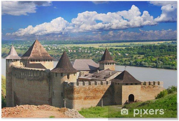 Poster Hotynskaya forteresse - Europe