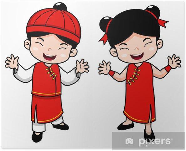 Poster Illustration Du Dessin Animé Enfants Chinois