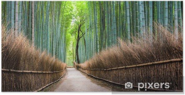 Japanischer Bambuswald In Arashiyama Kyoto Japan Poster Pixers