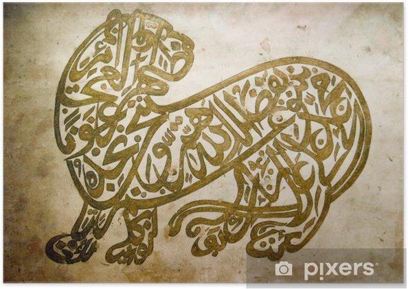Poster Kalligrafische Lion - Andere Gevoelens