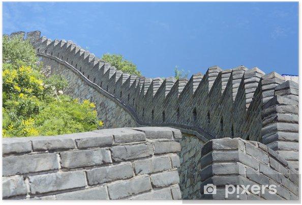 Póster La Gran Muralla de China - Asia