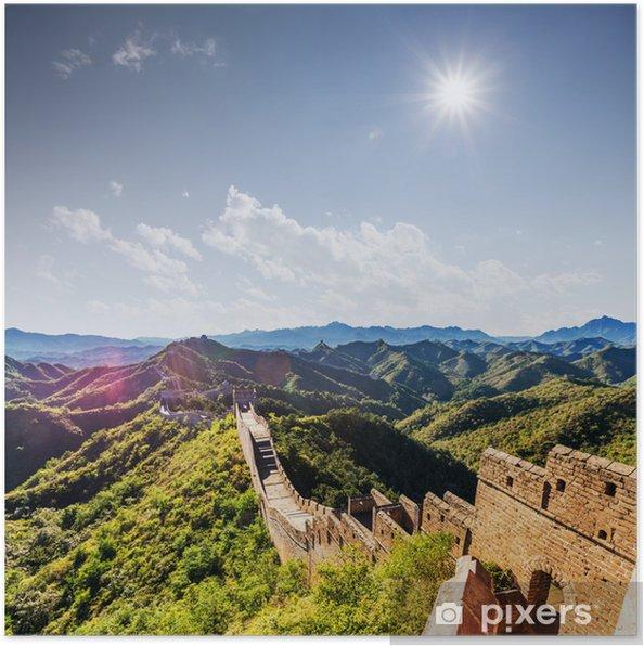 Poster La grande muraille - Asie