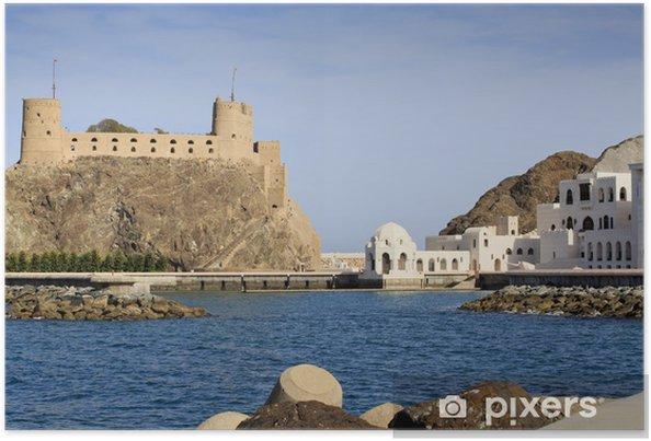 Poster Le complexe du palais du sultan Al-Jalali fort dans le Vieux Muscat - Moyen Orient