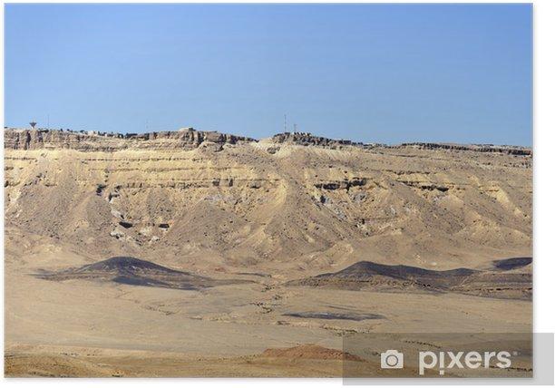 Poster Le cratère de Ramon dans le désert du Néguev. - Catastrophes naturelles