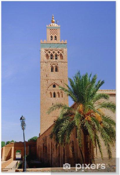 Poster Maroc, Marrakech: la Koutoubia - Bâtiments publics