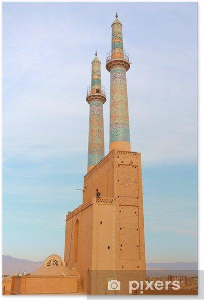Poster Masjed-i Jame mosquée dans l'ancienne ville de Yazd, Iran - Moyen Orient