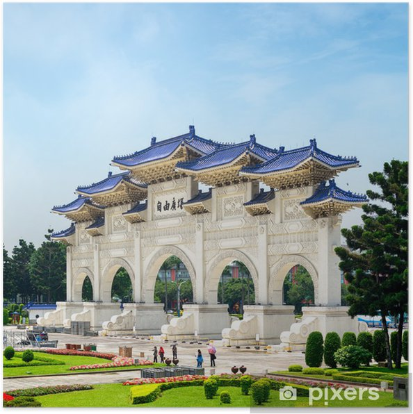 Poster Mémorial national Chiang Kai-shek, Taipei - Taiwan - Asie